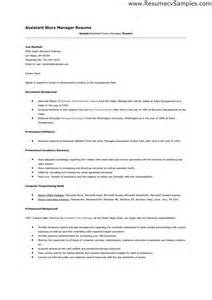 Retail Grocery Store Manager Resume by Resume Exles Objective Retail Retail Sales