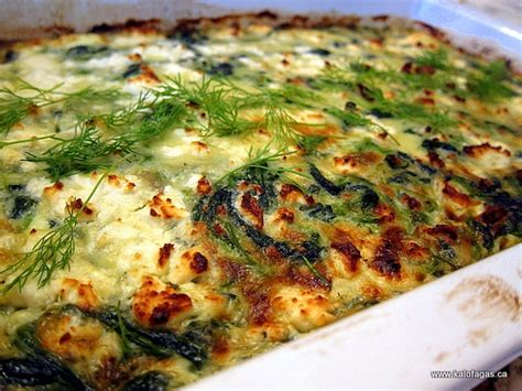 Spinach and Feta Gratin