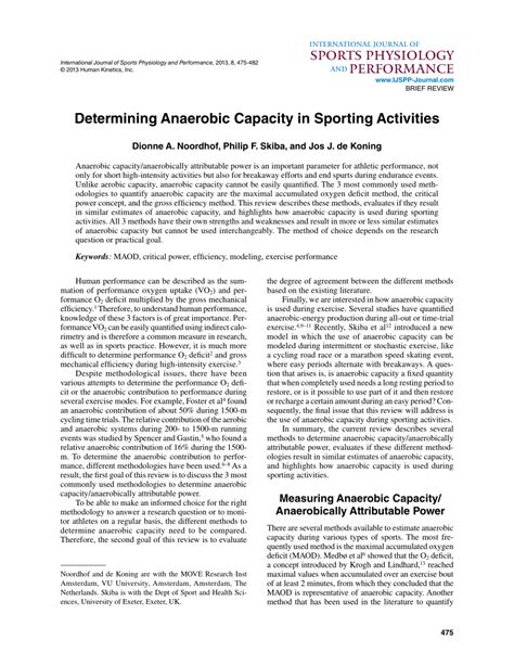 determining anaerobic capacity  sporting activities