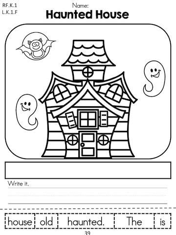 best 25 kindergarten language arts ideas on 679 | 33f7e7d5aa9c5ff1708a7ace601e3ca1 language arts worksheets kindergarten language arts