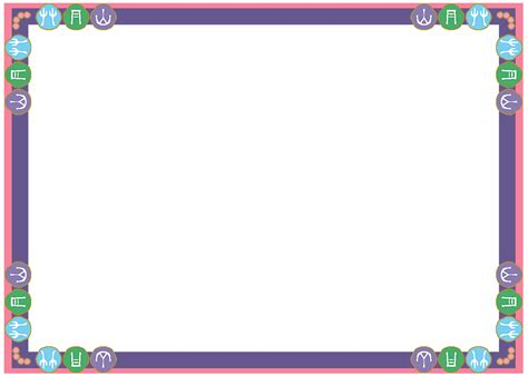 design a border cartoon frame borders design sadiakomal border designs