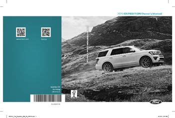 ford expedition owners manual   pages
