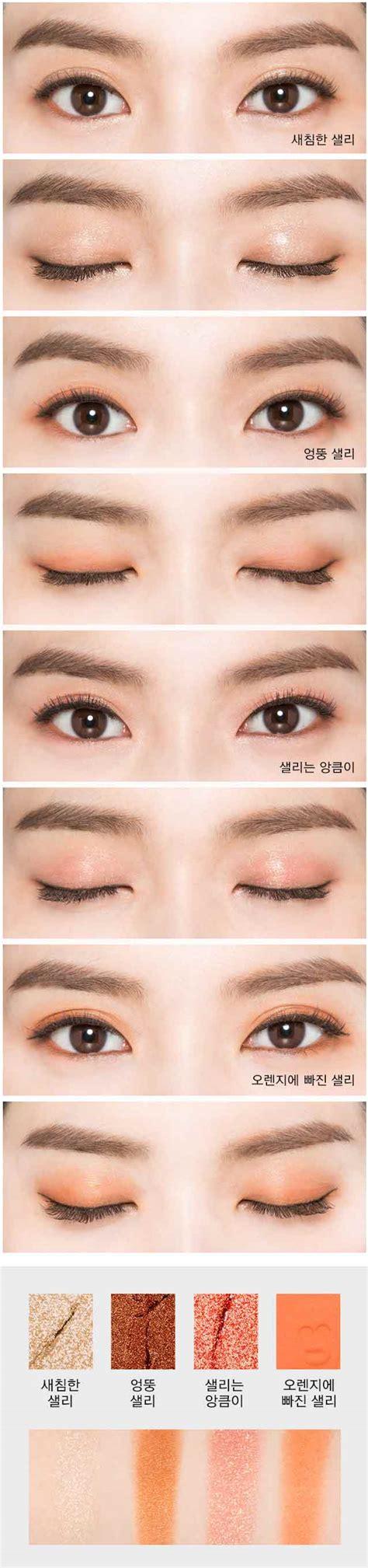 eye color studio box korea missha eye color studio mini 7 2g line