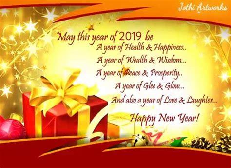 free new ywar greetings best wordings happy new year wishes
