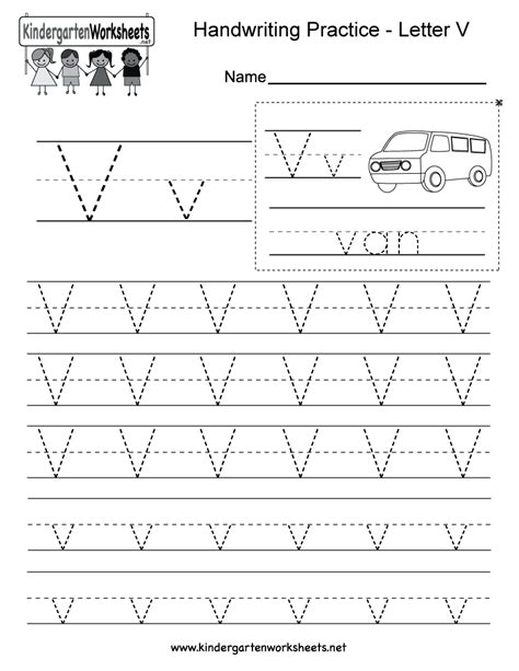 letter v writing practice worksheet free kindergarten
