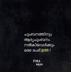 jeevitham malayalam quotes quotes malayalam quotes