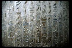 testi delle piramidi testi delle piramidi religione antico egitto di iside