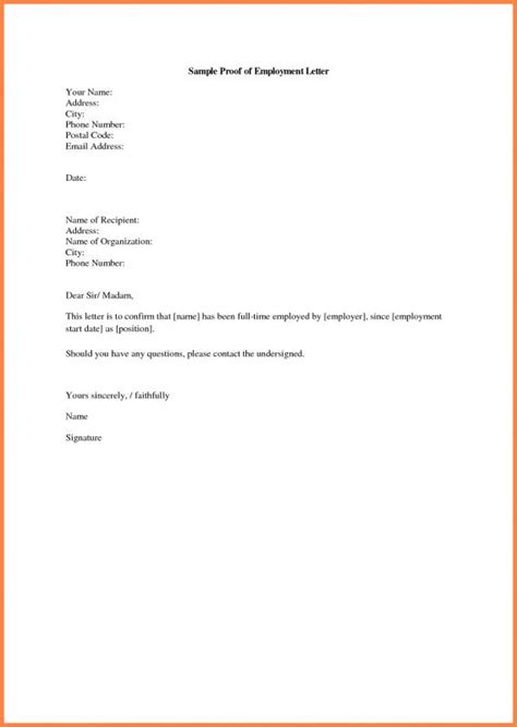 proof  income letter  employer template business