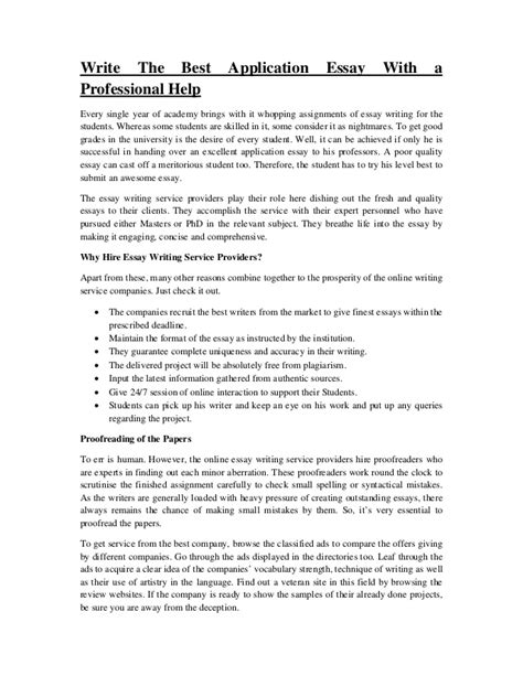 write the best application essay with a professional help