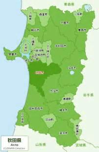 秋田県:秋田県 地図 ゼンリン地図サイト いつもNAVI