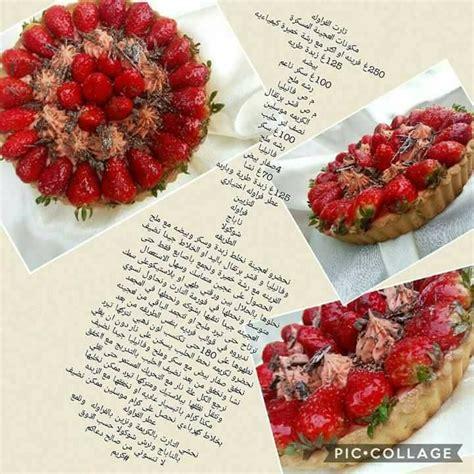 epingle par roses jouri crocher sur hloyat jzaery