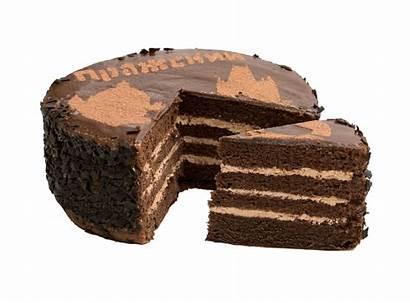 Cake Chocolate Pngimg