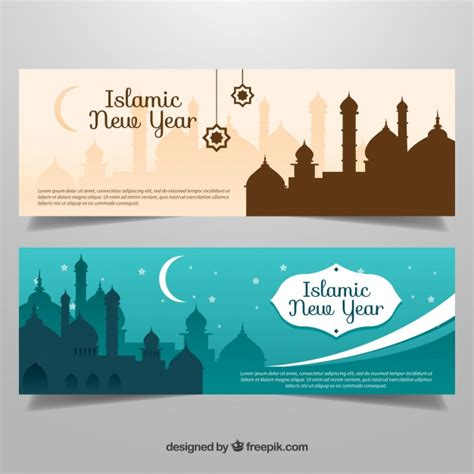 elegant islamic  year banner vector