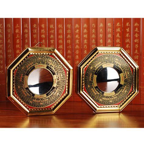 Bagua Mirror For Feng Shui