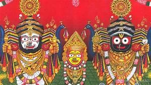 Jagannath - JungleKey.in Image
