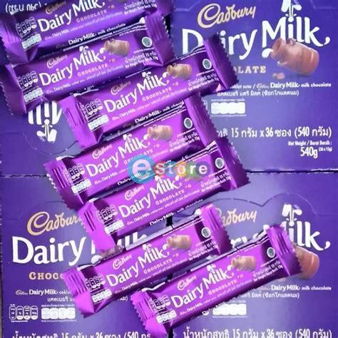 biji cadbury dairy milk  gram cadbury gr