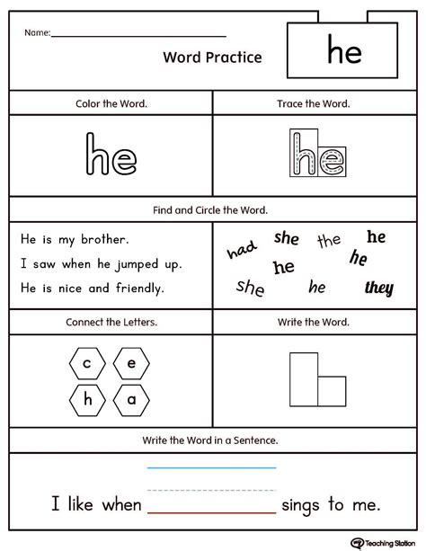worksheets  kindergarten   schematic
