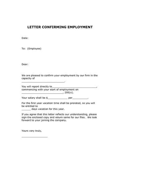 letter confirming employment best photos of business letter confirming employment