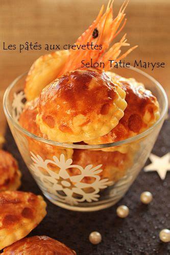 recette de cuisine antillaise guadeloupe 471 best images about cuisine créole on reunions flan and caribbean