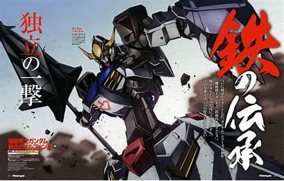 Gundam Barbatos Wallpapers Suit Mobile Iron