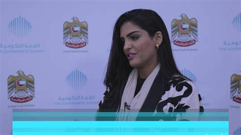 interview  princess amira al taweel youtube