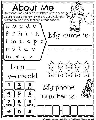 school kindergarten worksheets   school