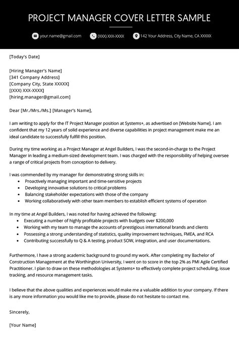 project manager cover letter  resume genius