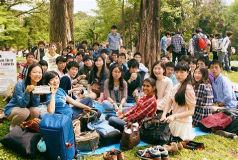 university tokyo peak programs english komaba home