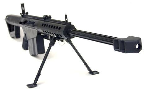 Barrett M82 - Military Wiki