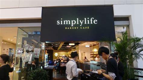simplylife bakery cafe festival walk hong kong