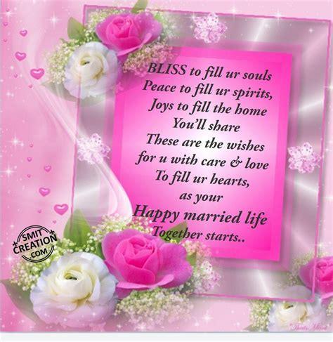 happy married life smitcreationcom