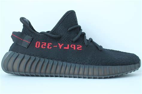 AuthentKicks   Adidas Yeezy Boost 350 V2