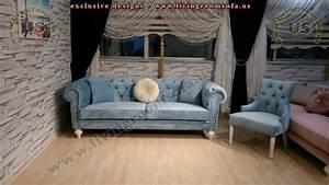 chesterfield sofa modern interior design daredevzcom With interior design ideas with chesterfield sofa