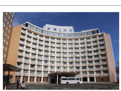 帰国 者 ホテル