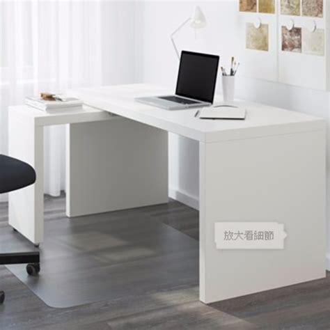L Ikea ikea l型 桌 的拍賣價格 飛比價格