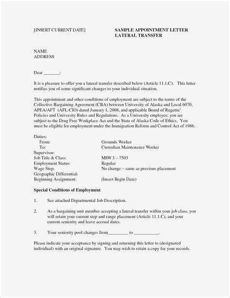 bond claim form bond claim letter template exles letter templates