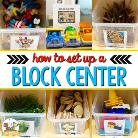 blocks center set up in preschool 890 | Block Center Set Up Ideas