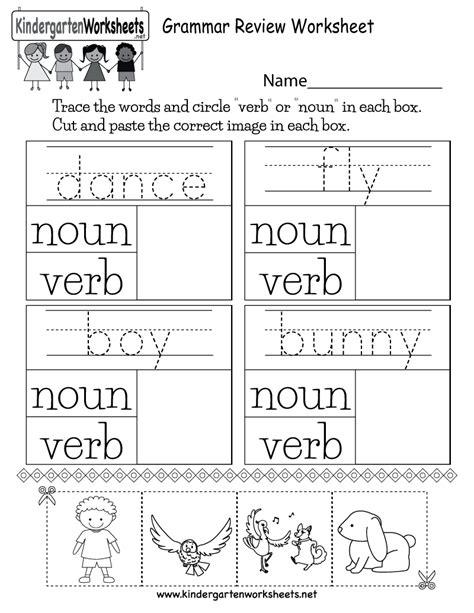 nouns kindergarten worksheet  kindergarten