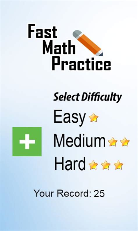 fast math practice fast math practice mental arithmetic for android apk