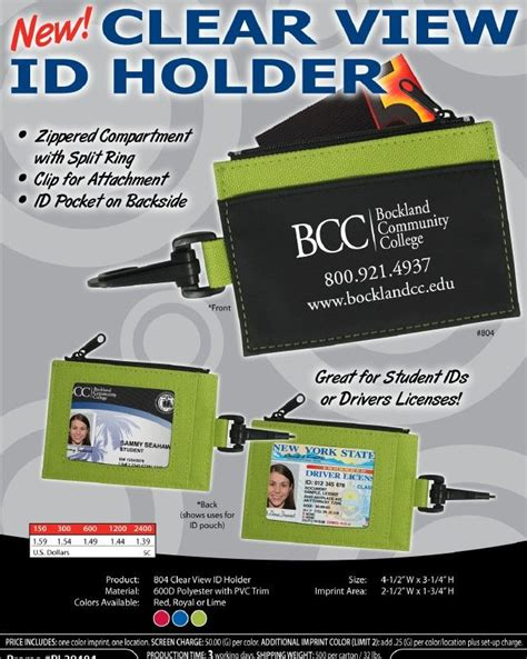 id holders  images id holder corporate gifts