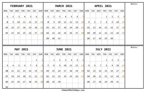 february  july  calendar printable print