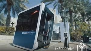 Next Future Transportation To Test Its Nx1 Autonomous
