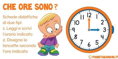 imparare a leggere l orologio schede didattiche ed esercizi schede didattiche