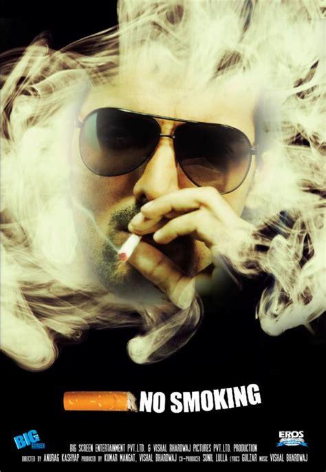 Smēķēšana - Spoki