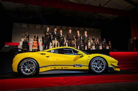 Ferrari 488 Challenge Side Motor Trend
