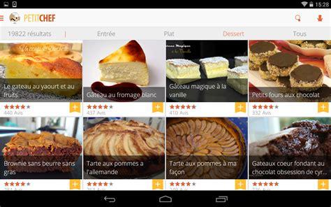 id馥 recette de cuisine ptitchef recettes de cuisine applications android sur play