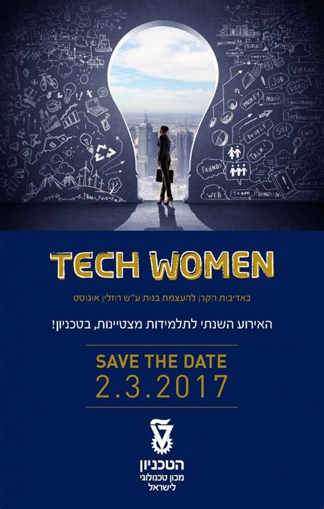 tech women    conference  outstanding