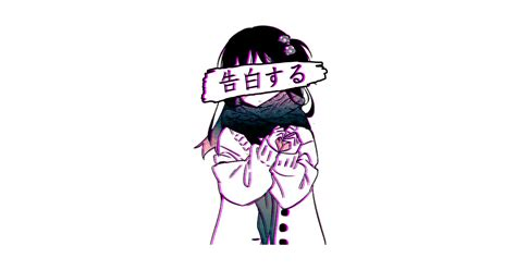 Confession Sad Japanese Anime Aesthetic Aesthetic