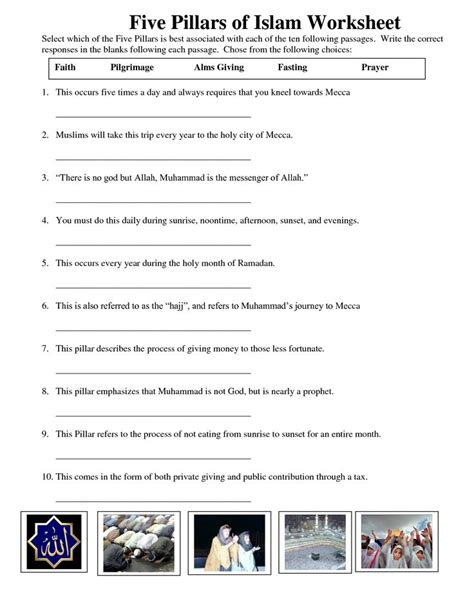 five pillars of islam worksheet answers 17 best images about islam on homeschool