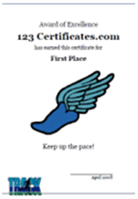 printable track  field certificates  awards
